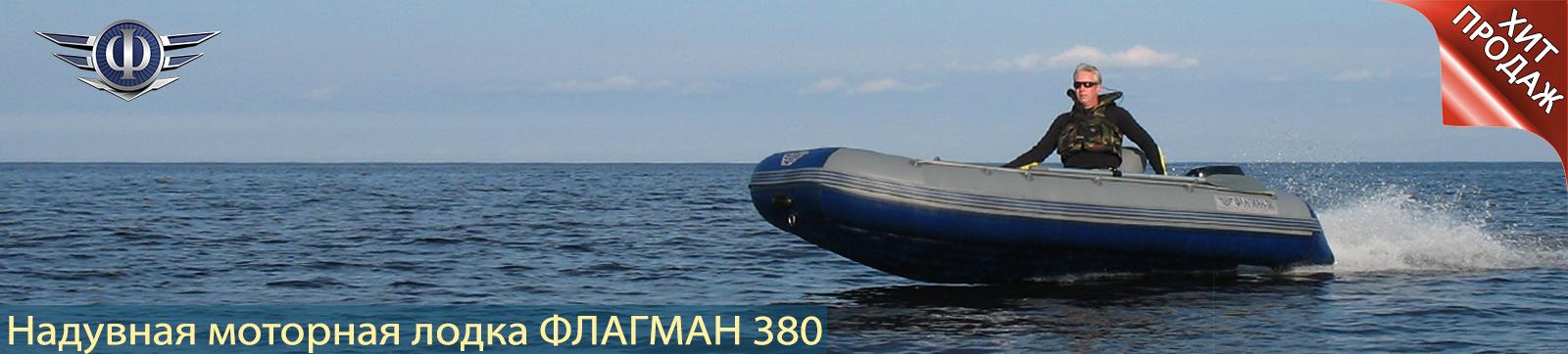 http://flagman-spb.ru/?page_id=1273