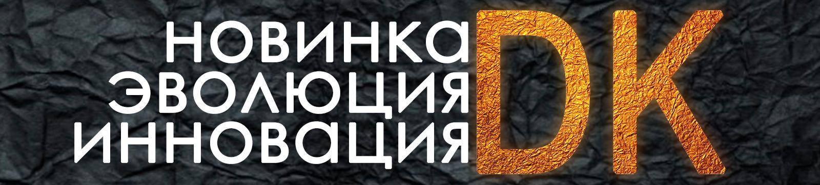 http://flagman-spb.ru/naduvnyie-lodki/dvuhkorpusnyie-naduvnyie-lodki-flagman