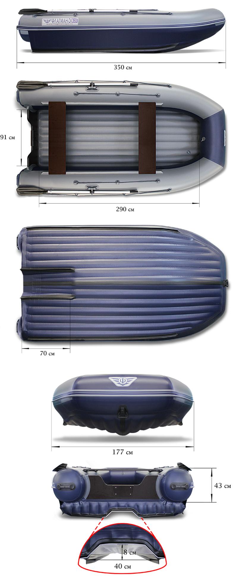 ФЛАГМАН DK 350 Jet