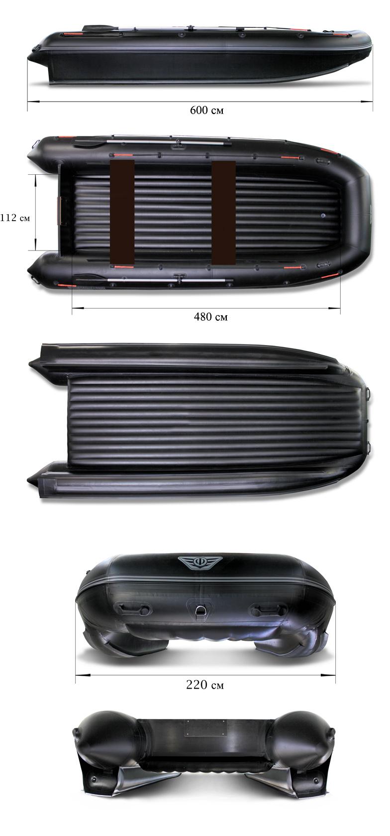 ФЛАГМАН 600 К