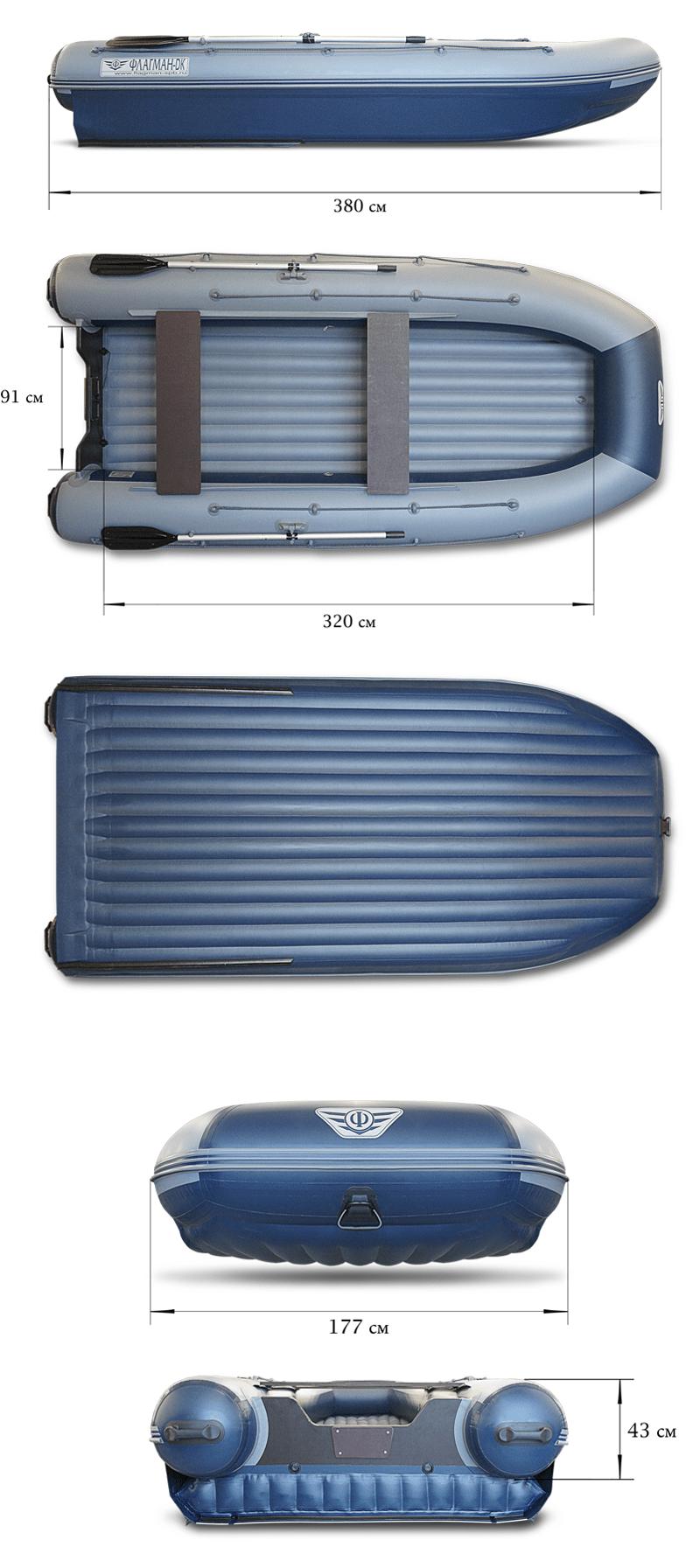 ФЛАГМАН DK 380 AIR