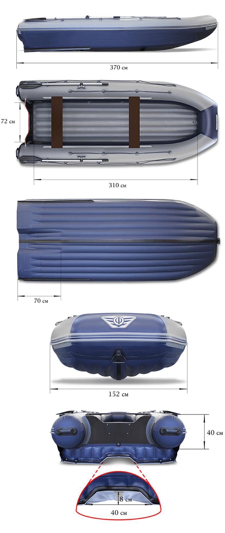 ФЛАГМАН DK 370i Jet