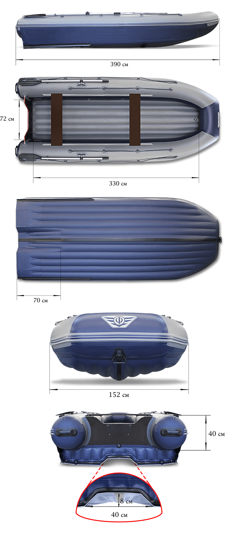 ФЛАГМАН DK 390i Jet
